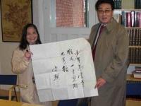 image004shandong
