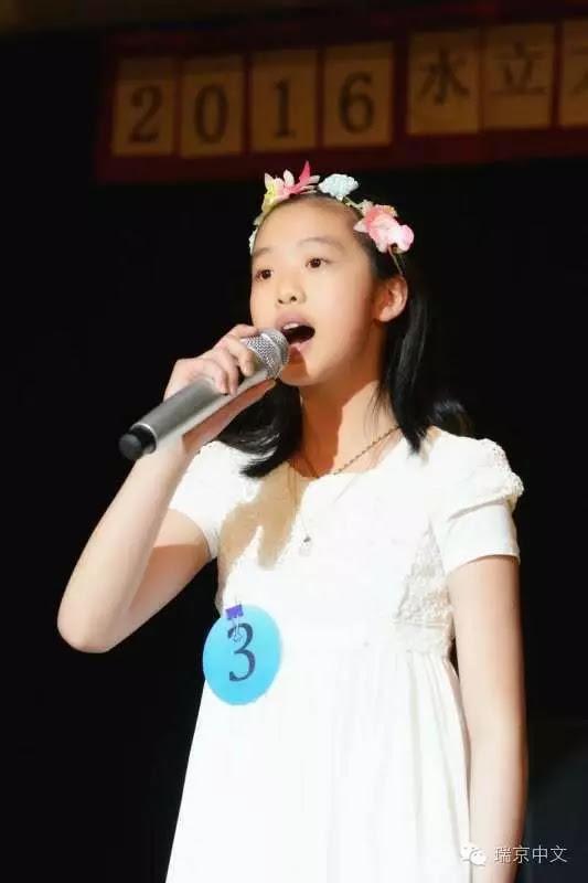 选手夏艺凌