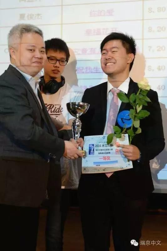 领事部主任郭延航先生为冠军选手夏俊杰颁奖