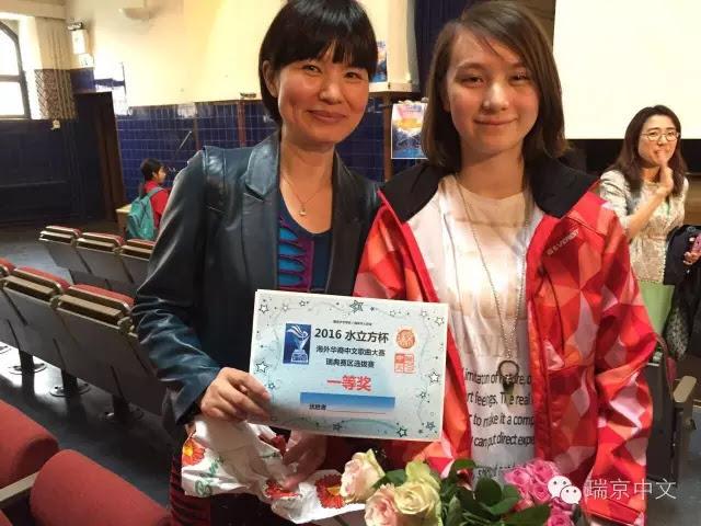 亚军选手金瑞灵跟妈妈在赛后合影